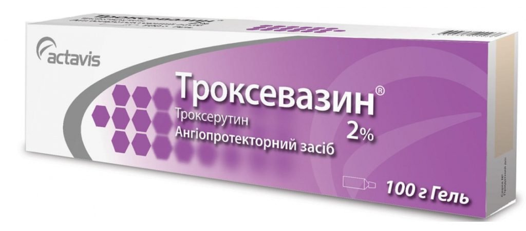 Троксевазин при болях в локтевых лимфоузлах