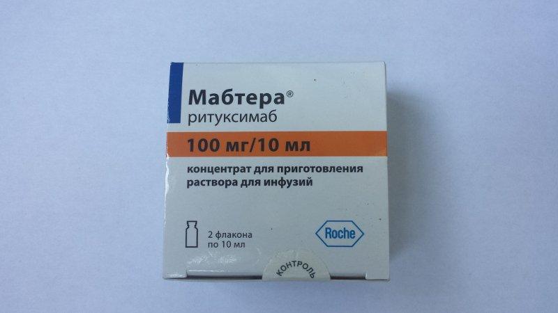 Ритуксимаб при терапии лимфомы селезенки