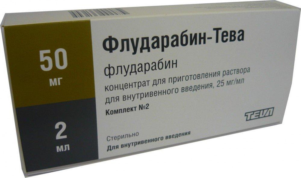 Флударабин при хронической лимфолейкозе