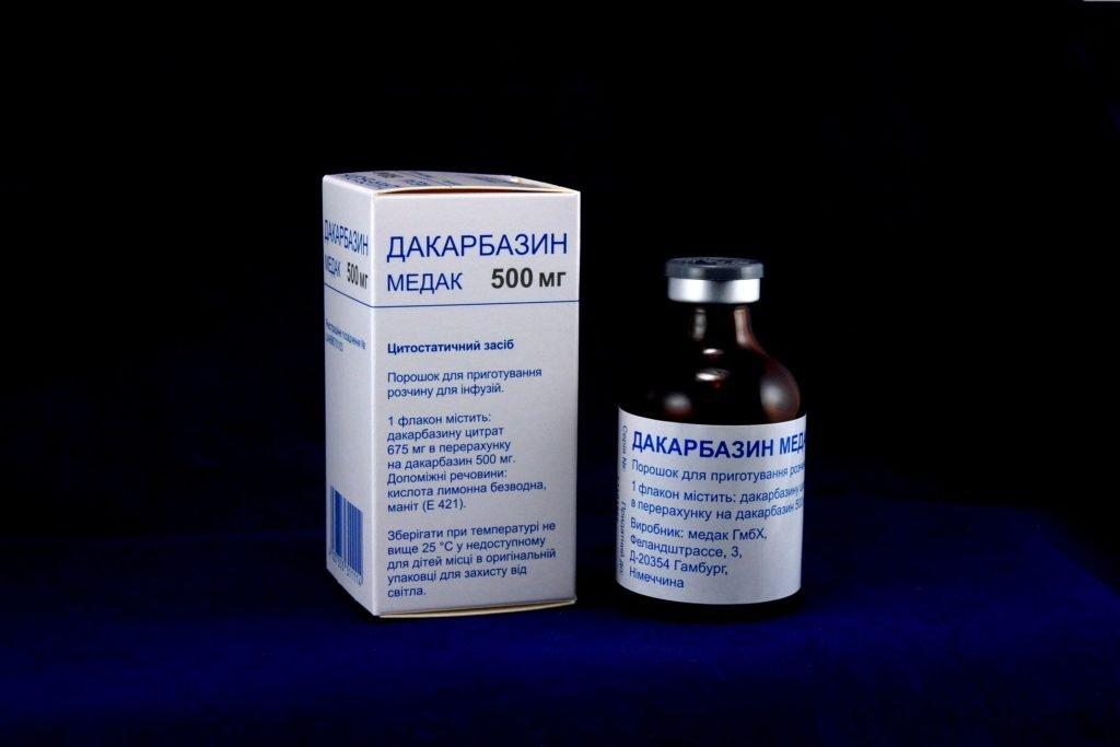 Дакарбазин при лечении В-клеточной лимфомы