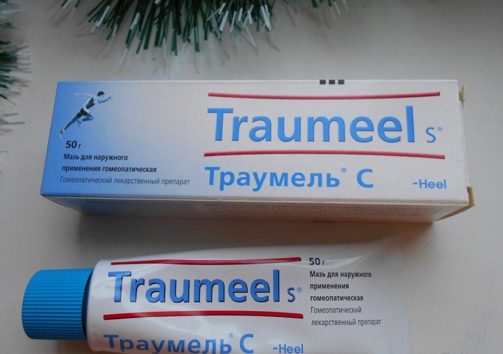 МазьТраумель при воспаление лимфоузлов молочной железы