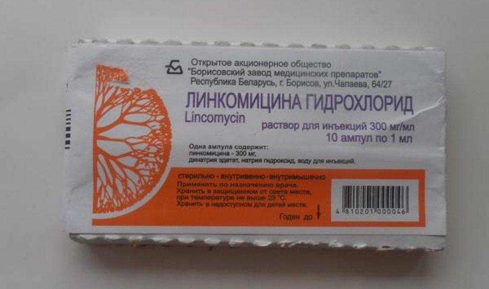 Линкомицин при воспалении лимфоузлов