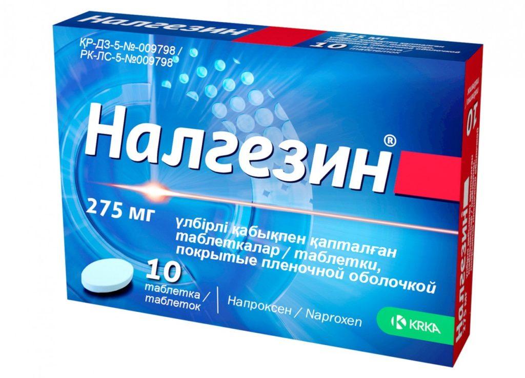 Налгезин при воспалении лимфоузлов