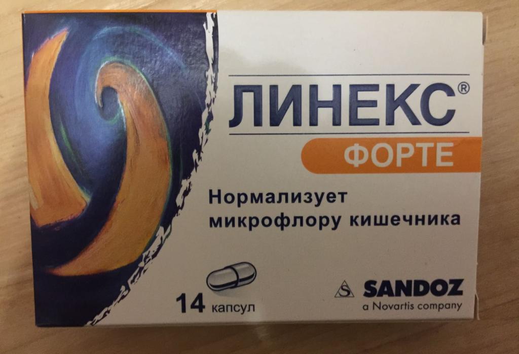 Линекс для защиты микрофлоры кишечника