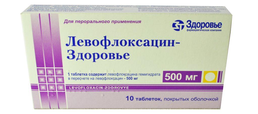 Левофлоксацин при воспаление лимфоузлов в паху