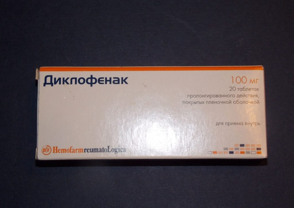 Диклофенак для лечения селезенки