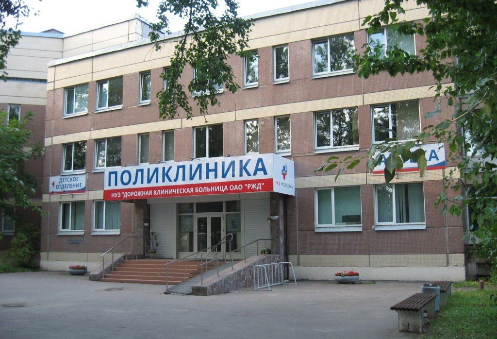Клиника по удалению аденоидов ребенку в Санкт-Петербурге