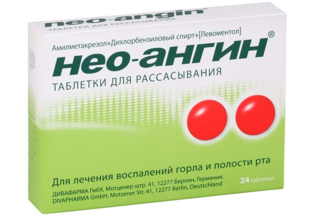 Медикаментозная терапия при рыхлых миндалинах