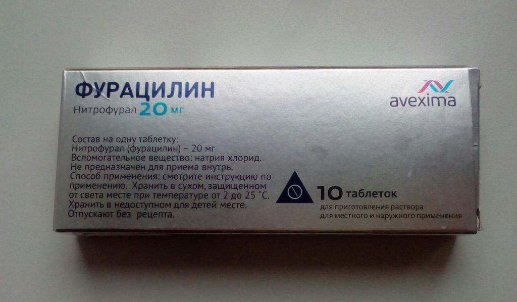 Лечение, когда небный язычок прилип к миндалине