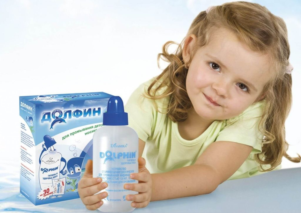 Растворы для промывания при аденоидах
