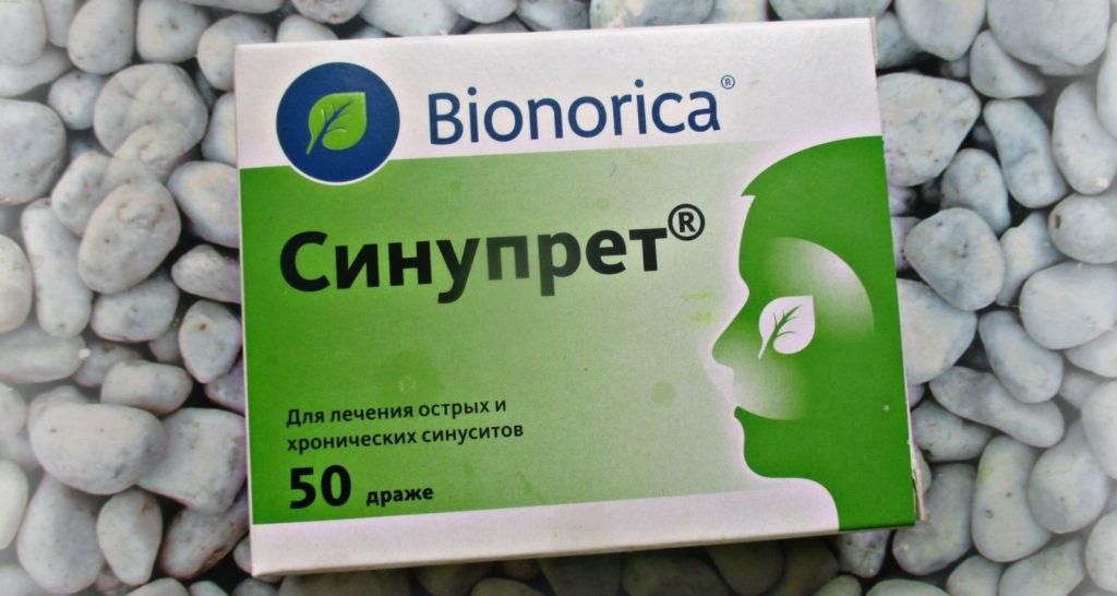 Препарат «Синупрет» при аденоидах у детей: схема лечения и отзывы