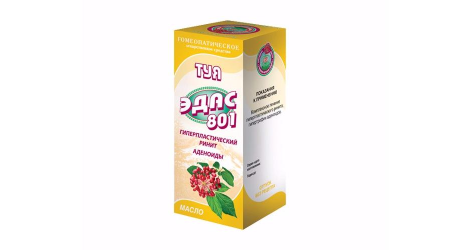 Популярные препараты с маслом туи при аденоидах