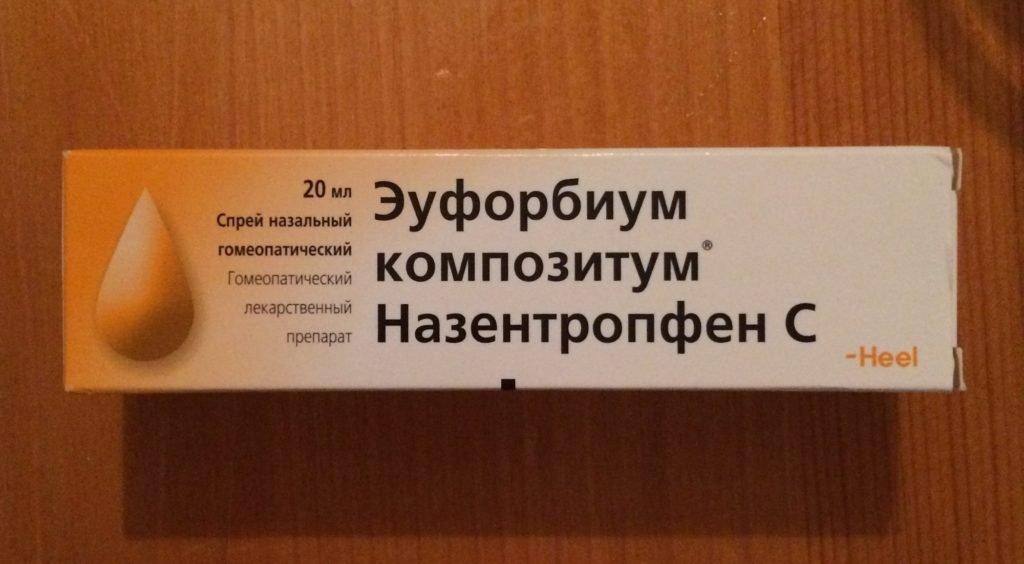 Аналог Лимфомиозота