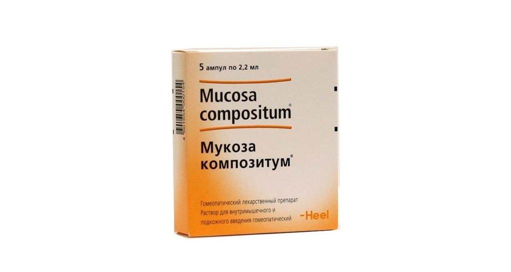 Мукоза Композитум при аденоидах у детей