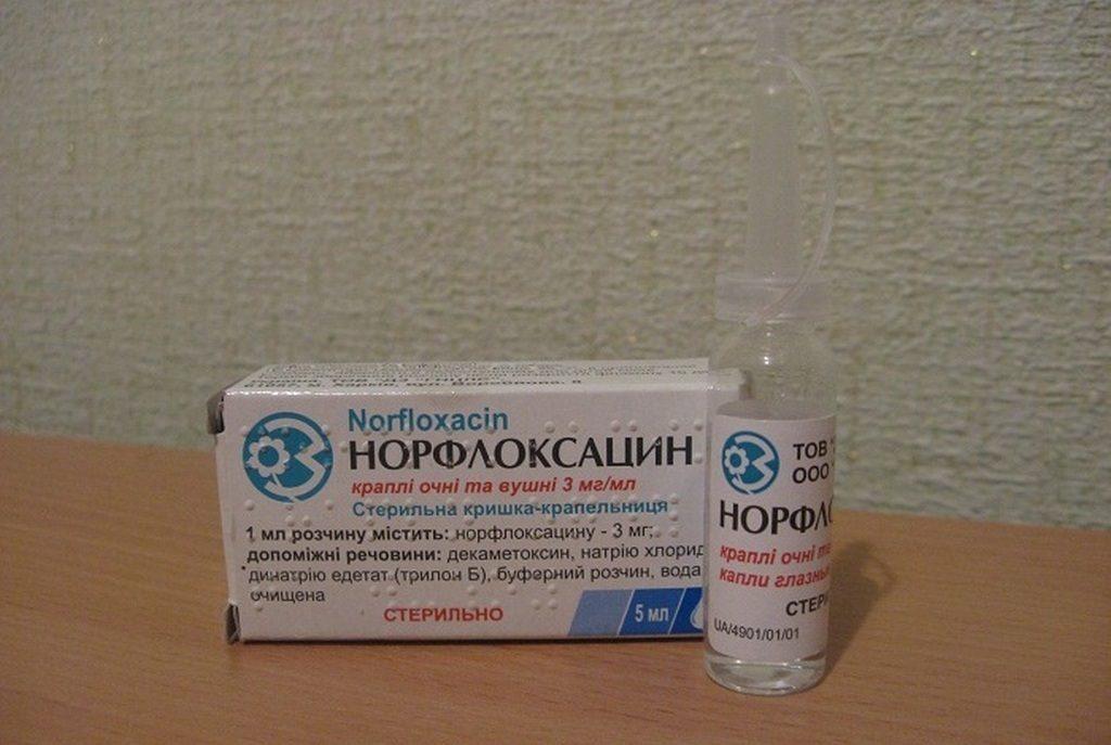 Фторхинолоны при аденоидах у детей