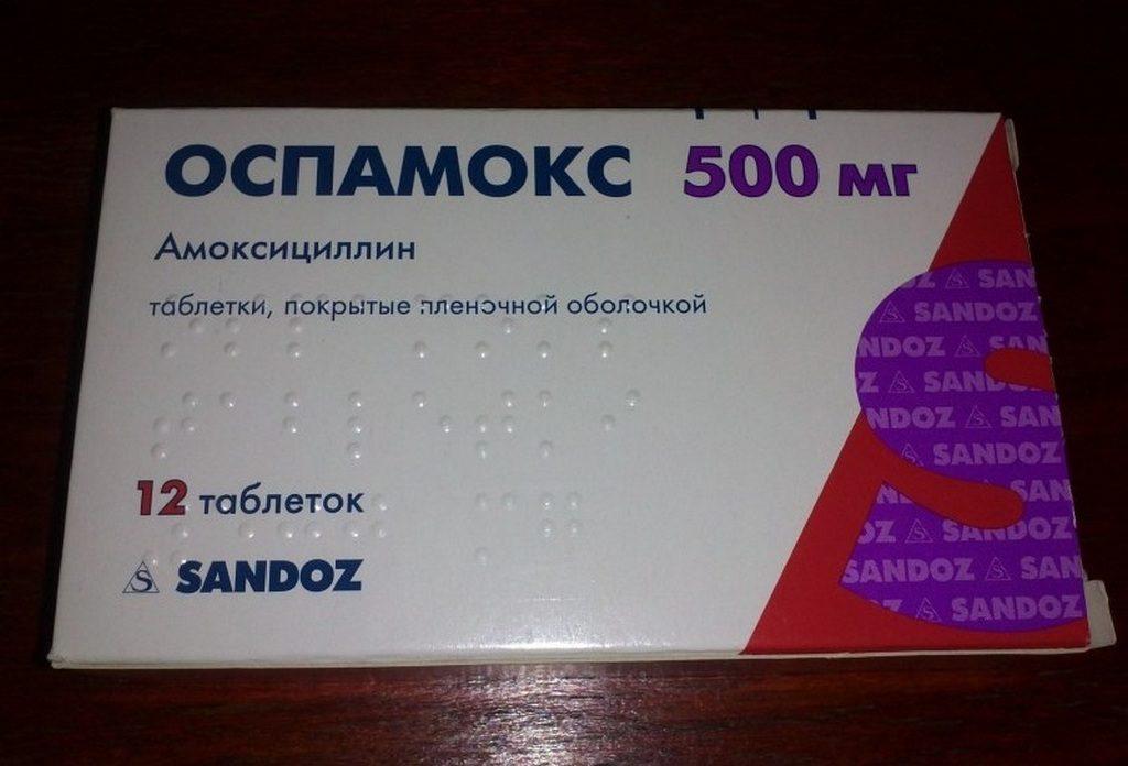 Пенициллины - антибиотики при аденоидах у детей