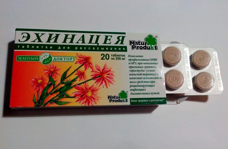 эхинацея таблетки детям для иммунитета