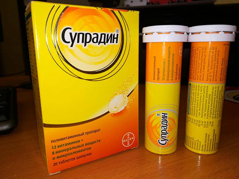 """Витамины """"Супрадин"""": основная информация о них"""