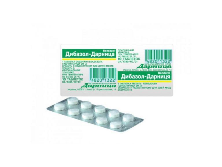 дибазол иммунитет