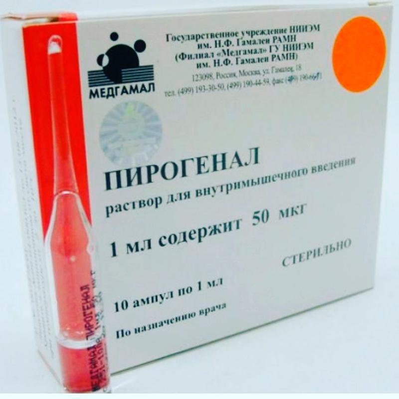 Пирогенал: натуральное средство для иммунитета