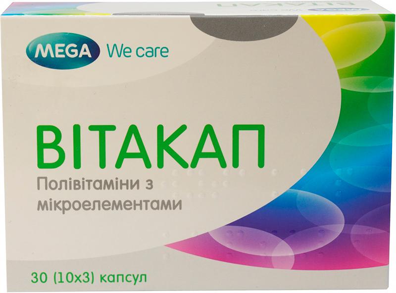 витамины витакап