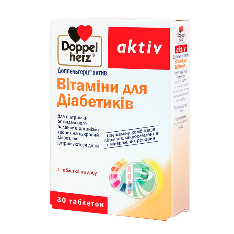 доппельгерц актив для больных сахарным диабетом