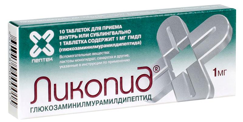ликопид для иммунитета