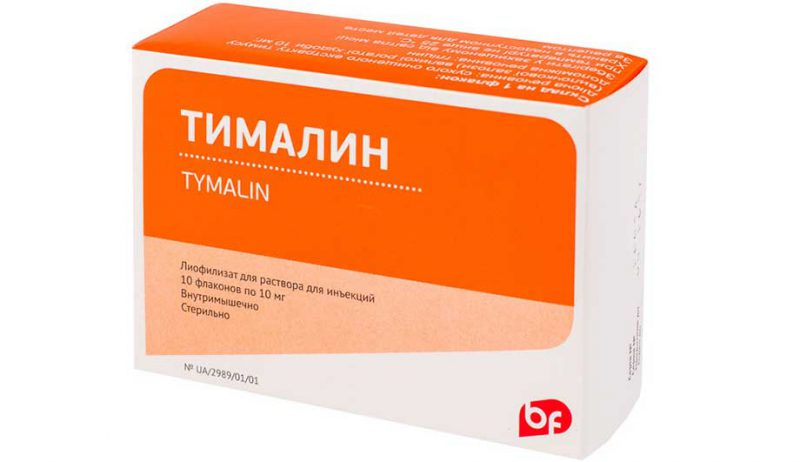 тималин помощь иммунитету
