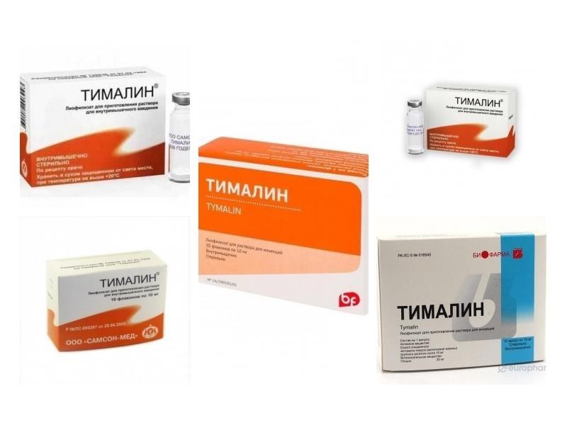 тималин для иммунной системы