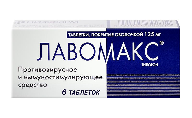 Лавомакс для иммунитета